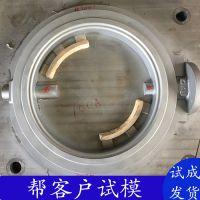 沧州阀门模具厂家直销翻砂铸造模具质量信得过价格优