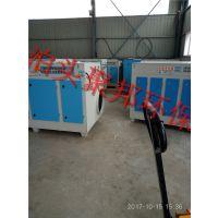 光氧净化器废气处理净化设备立式除臭净化器环保设备