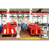 现货出售优质半自动手动机械自动卷板机液压自动卷板机