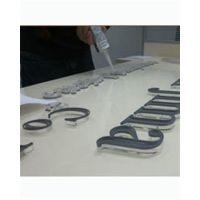 PVC字门头|三明PVC字|弘永广告-专业制造