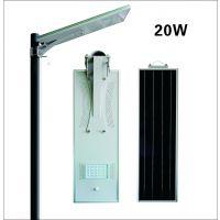 户外太阳能景观灯20W一体化太阳能LED路灯红外感应智能控制灯具