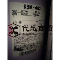 水性皮革涂层用耐刮擦手感剂Y-MEISTEY86日本信越Shin-Etsu可替代道康宁DC51