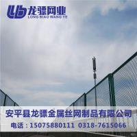 养殖护栏网 钢丝网围栏厂家 高速防护栏