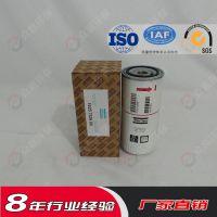 供应机油滤芯1625752600空压机配件使用寿命长