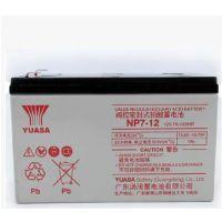 YUASA汤浅蓄电池 各种型号 厂家直销 质保三年 咨询热线183 1145 2347