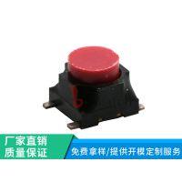 品赞直销6*6*5.2硅胶螺杆轻触开关型号GT-TC177X-H052-L1