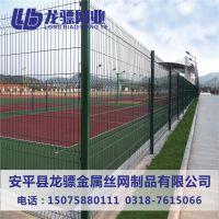 边坡隔离防护网 园林绿化围栏网价格 深圳厂区围栏网
