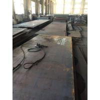 9SiCr钢板/9SiCr冷轧板/9SiCr开平板价格行情 出厂价直销
