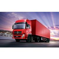 供应:湛江铁路运输、海铁联运、仓储配送、国内海运、国际海运