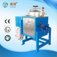 宽宝丙酮废溶剂回收机