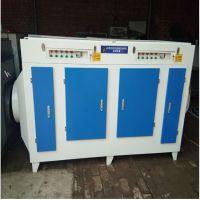 废气处理环保设备-uv光解光氧催化设备技术特点