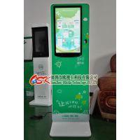 欧视卡21.5寸落地式幼儿园考勤刷卡接送机 刷卡考勤信息管理设备