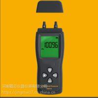 RCY-2A测温仪规格型号 经销RCY-2A测温仪多少钱