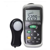 LB-ZD09数字照度计 光度计 高精度反应快