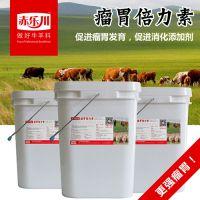 肉牛如何催肥?用育肥牛催肥剂!