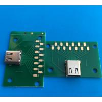 TYPE C测试板USB 3.1母座带板 测试电流电压导通