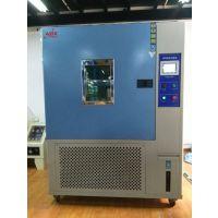 西安高低温快速升降温试验箱