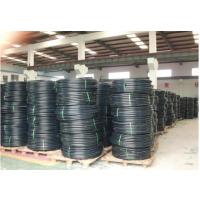 云南PE100塑料管,16公斤压力,厂家直销1.6MPA,规格50mmx4.6x50mm质量保证