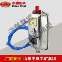 GWD40温度传感器,GWD40温度传感器价格低,ZHONGMEI