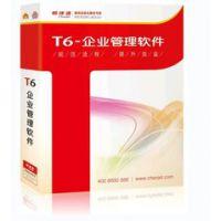 深圳用友,财务管理软件_信息技术,企业管理软件服务商,用友t6