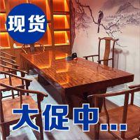 现货奥坎巴花黑檀木红木大板餐桌茶几办公桌原木茶桌实木班台大板