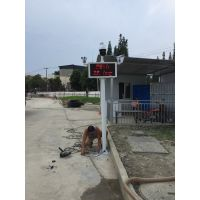 成华区在建工地扬尘噪声监测系统》成都本地安装厂家