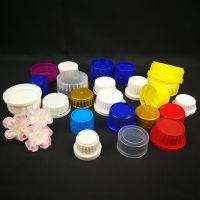 厂家大量生产供应各种农药塑料瓶盖塑料瓶盖保健品瓶盖兽药瓶盖