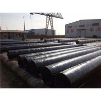 重型环氧煤沥青防腐钢管越尽显企业精华