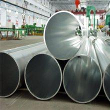 7075厚壁铝合金管大口径无缝铝管