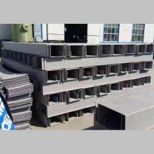复合材料SMC电缆槽400x200 4个厚 六强生产耐火耐腐蚀 河北六强