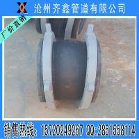 橡胶软接头俗称可曲挠橡胶接头  耐压高、弹性好橡胶软接头