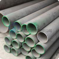 2520 316 304不锈钢管 各种规格厚壁薄壁 毛细管 无缝管 切割零卖
