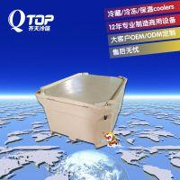 生产保温箱找齐天很专业,广州保温箱厂家