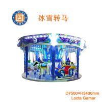 广东中山泰乐游乐制造 室内外电动游乐设备 旋转木马 上传动豪华转马 16座冰雪转马(CA-16)