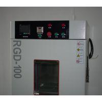 上海茸隽低价销售非标高低温试验箱