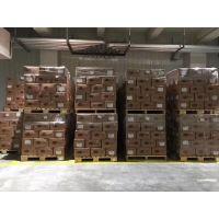 东莞沙田冷库出租约7万吨 食品冷冻库 增益供应链供应