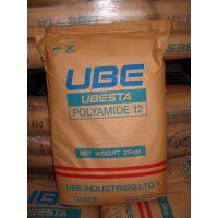 日本宇部3030JI6L燃油管级聚酰胺12塑胶原料