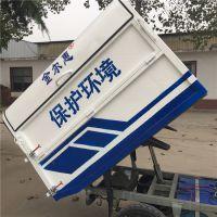 电动六桶垃圾环卫车 厂家供应不锈钢保洁车 .深圳市新能源电动环卫车