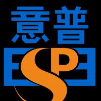 深圳意普兴科技有限公司