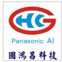 深圳市国鸿昌科技有限公司