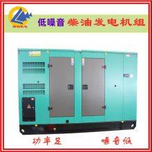 浙江全自动发电机组生产厂家 全自动发电机价格