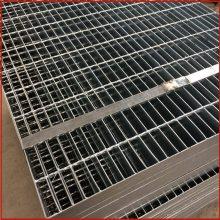 喷漆踏步板生产 防滑踏步板生产 踏步板焊接固定全焊接