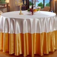 桌布专卖纯色加厚酒店桌布台布圆桌布 台布桌椅套厂家直销