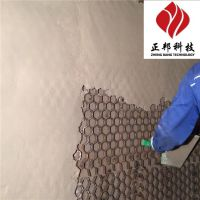 烟道专用正邦抗腐蚀耐磨陶瓷涂料