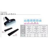 特价 HL-DFL-F120 日本HIKARIYA光屋LED表面检测灯