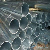 广西 柳州热镀锌钢管 桂林冷镀锌钢管 河池 钦州镀锌圆管
