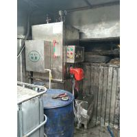 旭恩室燃炉40KG燃油蒸汽发生器新型定制