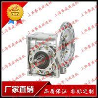 NMRV75-Y1.5KW-60蜗轮蜗杆减速机RV90减速电机
