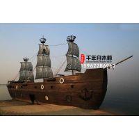 千年舟木船户外景观观赏船系列 西班牙海盗船欧式帆船