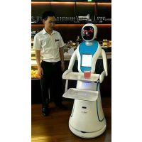 CSJBOT无轨送餐机器人穿山甲机器人